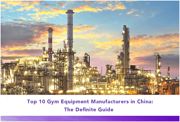 Top 10 Gym Equipment Manufacturers in China(2020)